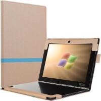 联想YOGA BOOK 保护套 10.1英寸二合一平板电脑包皮套保护壳