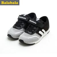 巴拉巴拉男童运动鞋2016秋新款女童鞋子儿童跑步鞋网鞋休闲鞋