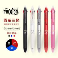 日本进口Pilot百乐frixion三色可擦笔0.5学生写用中性笔笔芯黑蓝红多色笔合一水笔3-5年级官方旗舰店官网同款