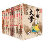 蔡志忠典藏国学漫画系列1-10(套装共10册)(全新彩版)