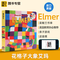 花格子大象艾玛 英文原版 Elmer 吴敏兰绘本123 纸板书 英文版 育儿启蒙2-6岁英语阅读图画书可爱动物互帮互助