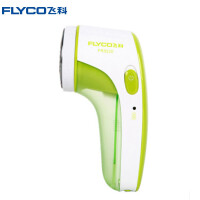 飞科(FLYCO)毛球修剪器 FR5220 衣物去球器打毛机