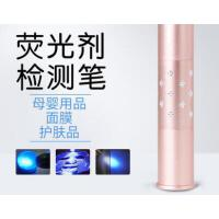 家用充电验钞灯紫外线手电筒 荧光剂检测笔 化妆品面膜专用测试手电