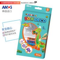 AMOS 韩国进口SD10P6-D 6色儿童DIY玻璃胶画(6色*10.5ML 6款恐龙挂件)钥匙扣 玻璃胶 当当自营