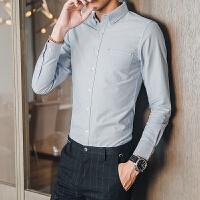 100A秋季新款全棉牛津纺衬衫宽松版休闲纯色衬衣男士长袖衬衫