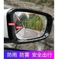 汽车倒车镜后视镜防水贴防雨贴膜倒后镜通用反光镜防雾驱水膜