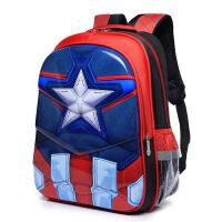 耐磨儿童书包小学生书包减负双肩包男背包女1-3年美国队长超人蜘蛛侠