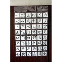幼儿童宝宝学习挂袋挂图透明拼音数字生字汉字认识字卡片早教教具