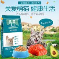 猫粮5kg成猫幼猫老年流浪猫咪主粮食10三文海洋鱼味大包宠物食品 s9h