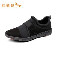 红蜻蜓男鞋新款低帮一脚蹬休闲男秋季简约百搭套脚休闲鞋