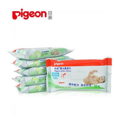 贝亲湿巾随身6连包促销装 婴儿湿纸巾 宝宝湿巾