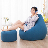 懒人沙发宜家家居卧室单人沙发椅子日式沙发豆袋躺椅旗舰