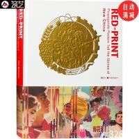 Red-Print 中国老海报 新中国红色海报 版画 宣传画 手绘插画 绘画与平面设计书籍