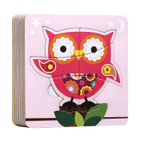 爱美的动物拼图 宝宝识图书 启蒙认字早教卡片 子互动游戏书 早教 拼图书儿童 益智 宝宝启蒙益智早教