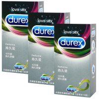 【杜蕾斯官方旗舰店】男性延时套 持久12片装×3盒装 安全套避孕套情趣用品