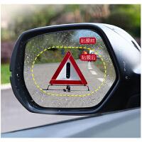 汽车后视镜防雨贴膜反光倒车镜纳米防水膜抖音雨天防雾贴通用