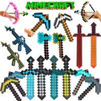 我的世界武器泡沫钻石剑镐二合一周边玩具8色变色瓶游戏头套装道具玩具MC稿斧铲枪火炬火把