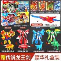 正版心奇新奇爆暴龙战车2男孩金刚霸王龙机甲变形恐龙玩具3机器人