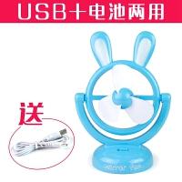 迷你风扇 宿舍创意USB静音电脑办公室电池桌面便携电风扇小风扇 如图