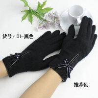 韩版冬季秋天羊绒手套薄兔短款蕾丝豹纹显瘦女士羊毛手套