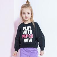 【2件5.5折到手价:57】小猪班纳童装女童卫衣2019新款韩版潮T恤儿童洋气针织衫休闲上衣