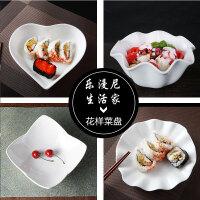 陶瓷盘子菜盘子家用酒店餐具盘创意水果西餐盘纯白圆形长方形 r3e