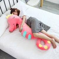 可爱海马毛绒陪你睡抱枕抱着睡觉的公仔懒人长条枕可拆洗毛绒玩具