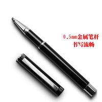 S80全金属中性笔/水笔 0.5mm签字笔/碳素笔 20g 得力文具1支