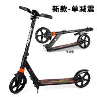 滑板车两轮可折叠二轮城市上班代步工具校园铝合金大轮代步车