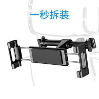 车载手机架汽车上后排头枕后座椅ipad平板手机多功能导航支架用品
