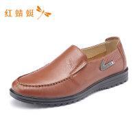红蜻蜓男鞋春夏新款男鞋个性金属装饰低跟休闲轻便防滑男正装皮鞋