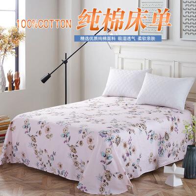 当当优品 纯棉斜纹床上用品 床单200*230cm 淑女情当当自营 100%纯棉 吸汗透气 可贴身裸睡 0甲醛