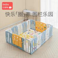 babycare儿童室内游戏围栏 宝宝学步爬行栅栏家用安全游乐场14片