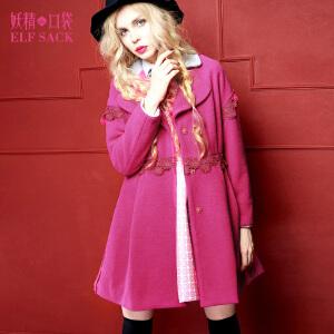 妖精的口袋女巫派冬装女撞色田园收腰甜美蕾丝毛呢大衣外套女长款