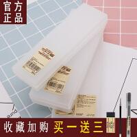 日本MUJI �o印良品塑料半透明�U�P盒 PP塑料磨砂�U�P盒正品包�]