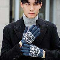 时尚羊毛手套男冬季户外骑行女冬天开车加绒加厚保暖防风防寒触屏毛线