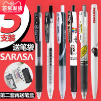 日本ZEBRA斑马SARASA中性笔JJ15系列复古黑色水笔学生考试0.5mm限定熊本熊学霸笔黑色中性笔水性笔官方旗舰