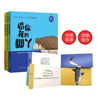 拼拼不一样 启蒙认知(套装共3册)