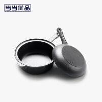 当当优品 手工铸铁两用小奶锅 无化学涂层 22CM 黑色