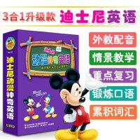 正版 猫和老鼠动漫教学4DVD 猫鼠梦工厂幼儿迪士尼动漫神奇英语-