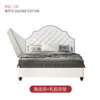 美式皮�床真皮床�F代��s床�包床�p人床公主床婚床1.5米床1.8米 真皮床+乳�z床� (二 件套已��惠200) 1800m