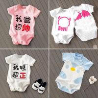20180504140357494婴儿连体衣服春秋初生女宝宝春装12满月0岁3个月6新生儿纯棉套装