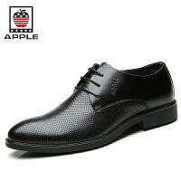 Apple苹果 男鞋皮鞋男士商务正装系带头层牛皮鞋5132131