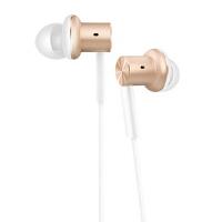 小米原装活塞耳机小米5 红米3 小米4s 红米Note3/2 小米4/4c/4i M2 M2S M2A 米2 红米2/2A 红米1s 小米3 M3 耳机 原装线控耳机 小米活塞耳机 小米耳机 小米2a耳机 小米5耳机 红米耳机 小米note耳机 小米4s耳机