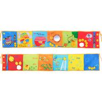 早教0-3岁儿童玩具婴儿床围小鸡双面床围书宝宝布书