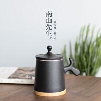 南山先生鹿角陶瓷茶杯马克杯办公过滤茶杯随手杯便携创意个人水杯