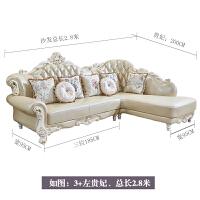 欧式沙发布艺组合 简欧客厅皮质大小户型沙发香槟色 实木转角 组合