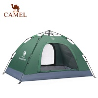 【2019新款】骆驼户外帐篷 2人家庭野外单层野外全自动野营帐篷