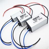 防水48V36V24V转12V6A电源转换器DC-DC降压模块12V转5V3A车载电源
