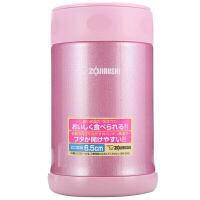 日本象印焖烧杯壶瓶不锈钢真空保温杯保温桶学生饭盒便当SW-FCE75(750ml)亮粉色